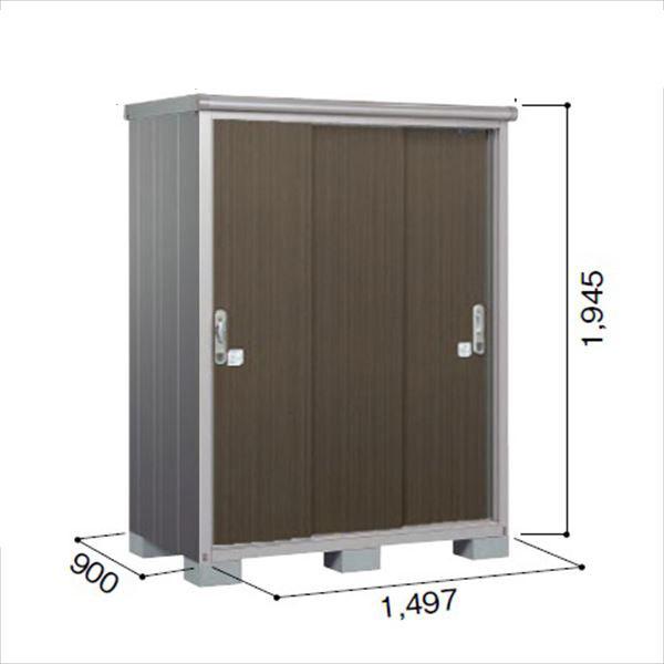 ヨドコウ ESE/エスモ ESE-1509A DW 小型物置  『追加金額で工事も可能』 『屋外用収納庫 DIY向け ESD-1509Aのモデルチェンジ』 ダークウッド