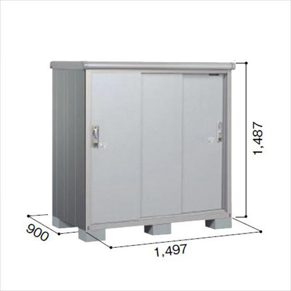 ヨドコウ ESE/エスモ ESE-1509E SS 小型物置  『追加金額で工事も可能』 『屋外用収納庫 DIY向け ESD-1509Eのモデルチェンジ』 スノーシルバー
