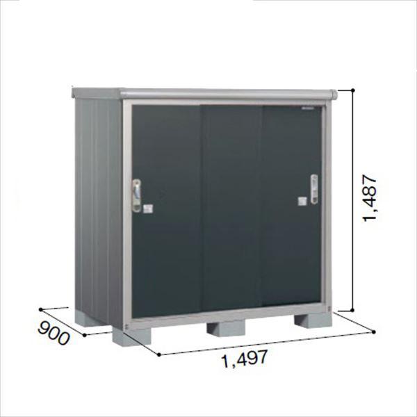 ヨドコウ ESE/エスモ ESE-1509E SM 小型物置  『追加金額で工事も可能』 『屋外用収納庫 DIY向け ESD-1509Eのモデルチェンジ』 スミ