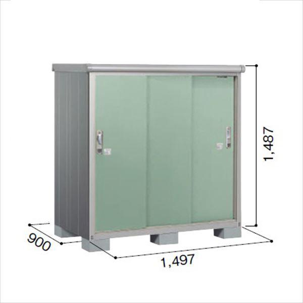 ヨドコウ ESE/エスモ ESE-1509E EG 小型物置  『追加金額で工事も可能』 『屋外用収納庫 DIY向け ESD-1509Eのモデルチェンジ』 エバーグリーン