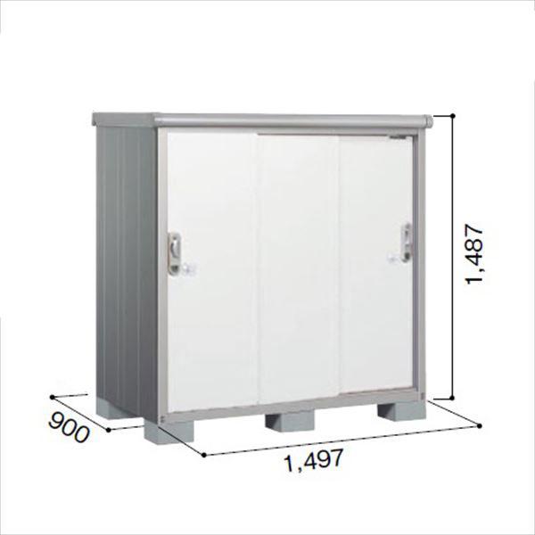 ヨドコウ ESE/エスモ ESE-1509E PW 小型物置  『追加金額で工事も可能』 『屋外用収納庫 DIY向け ESD-1509Eのモデルチェンジ』 プレシャスホワイト