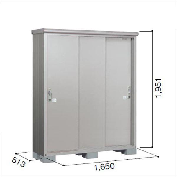 ヨドコウ ESE/エスモ ESE-1605A SS 小型物置  『追加金額で工事も可能』 『屋外用収納庫 DIY向け ESD-1605Aのモデルチェンジ』 スノーシルバー