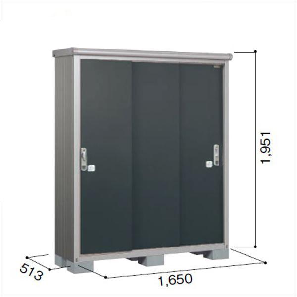 ヨドコウ ESE/エスモ ESE-1605A SM 小型物置  『追加金額で工事も可能』 『屋外用収納庫 DIY向け ESD-1605Aのモデルチェンジ』 スミ