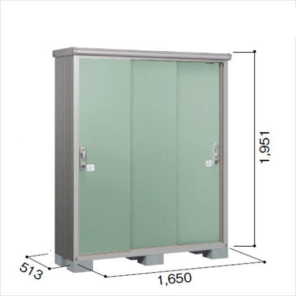 ヨドコウ ESE/エスモ ESE-1605A EG 小型物置  『追加金額で工事も可能』 『屋外用収納庫 DIY向け ESD-1605Aのモデルチェンジ』 エバーグリーン