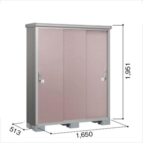 ヨドコウ ESE/エスモ ESE-1605A MR 小型物置  『追加金額で工事も可能』 『屋外用収納庫 DIY向け ESD-1605Aのモデルチェンジ』 メタリックローズ