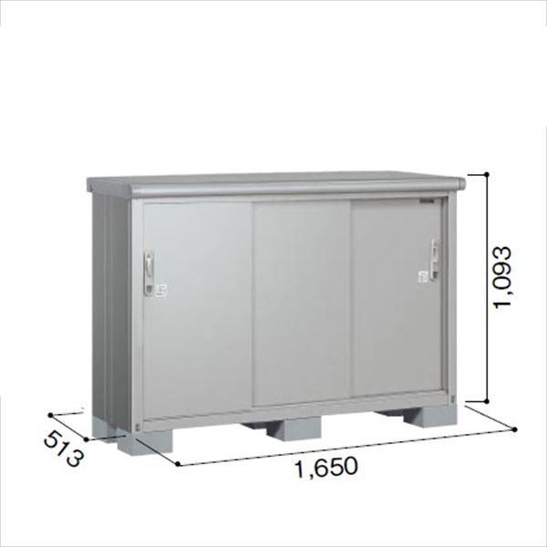 ヨドコウ ESE/エスモ ESE-1605Y SS 小型物置  『追加金額で工事も可能』 『屋外用収納庫 DIY向け ESD-1605Yのモデルチェンジ』 スノーシルバー