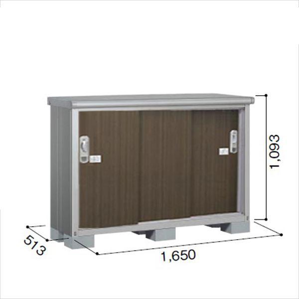 ヨドコウ ESE/エスモ ESE-1605Y DW 小型物置  『追加金額で工事も可能』 『屋外用収納庫 DIY向け ESD-1605Yのモデルチェンジ』 ダークウッド