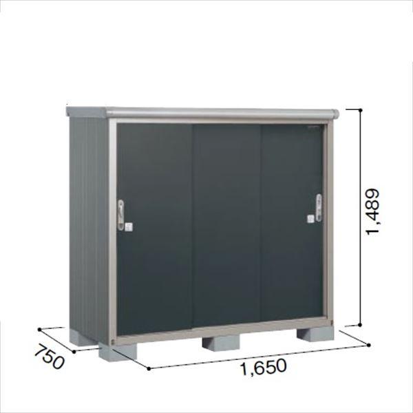 ヨドコウ ESE/エスモ ESE-1607E SM 小型物置  『追加金額で工事も可能』 『屋外用収納庫 DIY向け ESD-1607Eのモデルチェンジ』 スミ