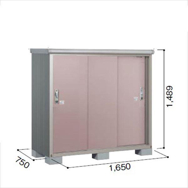 ヨドコウ ESE/エスモ ESE-1607E MR 小型物置  『追加金額で工事も可能』 『屋外用収納庫 DIY向け ESD-1607Eのモデルチェンジ』 メタリックローズ
