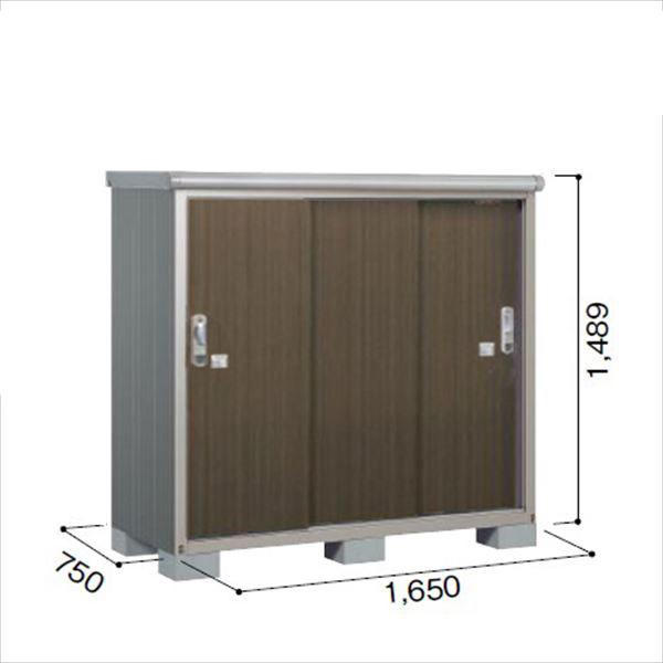 ヨドコウ ESE/エスモ ESE-1607E DW 小型物置  『追加金額で工事も可能』 『屋外用収納庫 DIY向け ESD-1607Eのモデルチェンジ』 ダークウッド