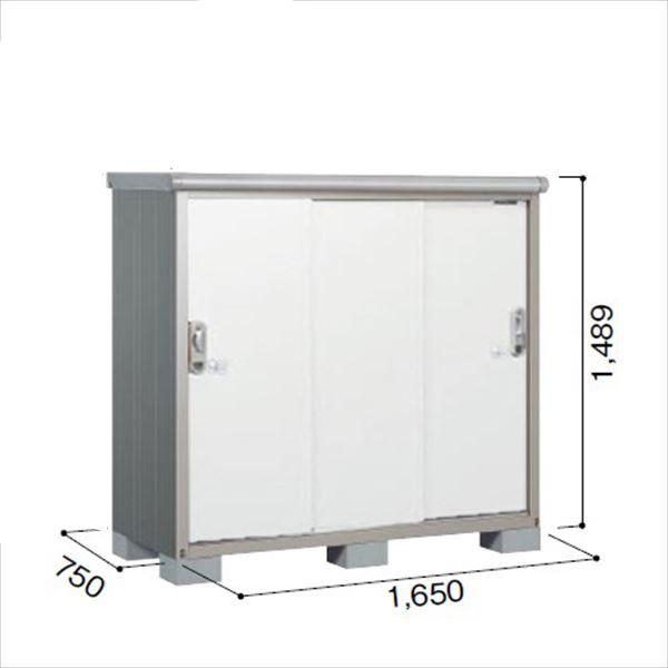 ヨドコウ ESE/エスモ ESE-1607E PW 小型物置  『追加金額で工事も可能』 『屋外用収納庫 DIY向け ESD-1607Eのモデルチェンジ』 プレシャスホワイト