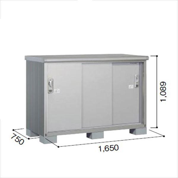 ヨドコウ ESE/エスモ ESE-1607Y SS 小型物置  『追加金額で工事も可能』 『屋外用収納庫 DIY向け ESD-1607Yのモデルチェンジ』 スノーシルバー