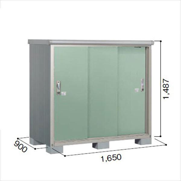 ヨドコウ ESE/エスモ ESE-1609E EG 小型物置  『追加金額で工事も可能』 『屋外用収納庫 DIY向け ESD-1609Eのモデルチェンジ』 エバーグリーン
