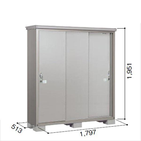 ヨドコウ ESE/エスモ ESE-1805A SS 小型物置  『追加金額で工事も可能』 『屋外用収納庫 DIY向け ESD-1805Aのモデルチェンジ』 スノーシルバー