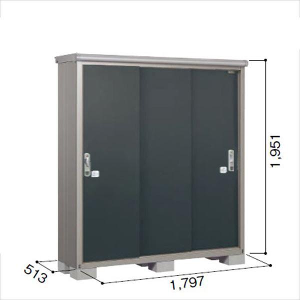 ヨドコウ ESE/エスモ ESE-1805A SM 小型物置  『追加金額で工事も可能』 『屋外用収納庫 DIY向け ESD-1805Aのモデルチェンジ』 スミ