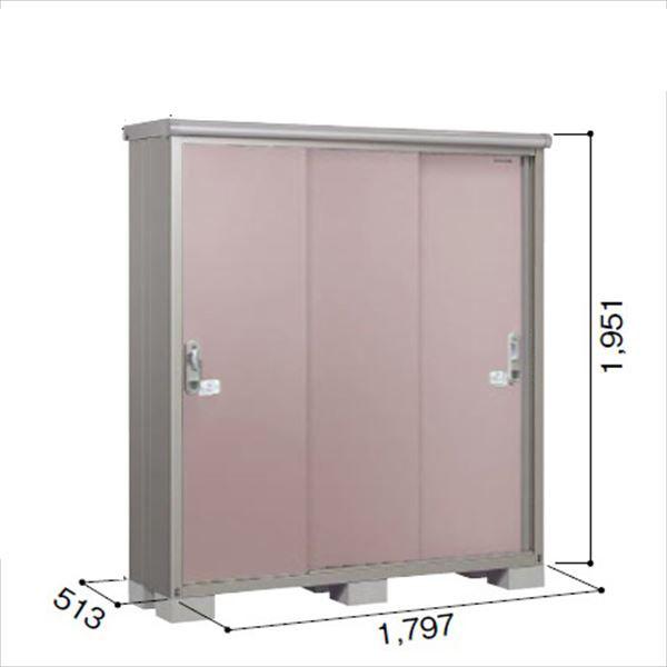 ヨドコウ ESE/エスモ ESE-1805A MR 小型物置  『追加金額で工事も可能』 『屋外用収納庫 DIY向け ESD-1805Aのモデルチェンジ』 メタリックローズ