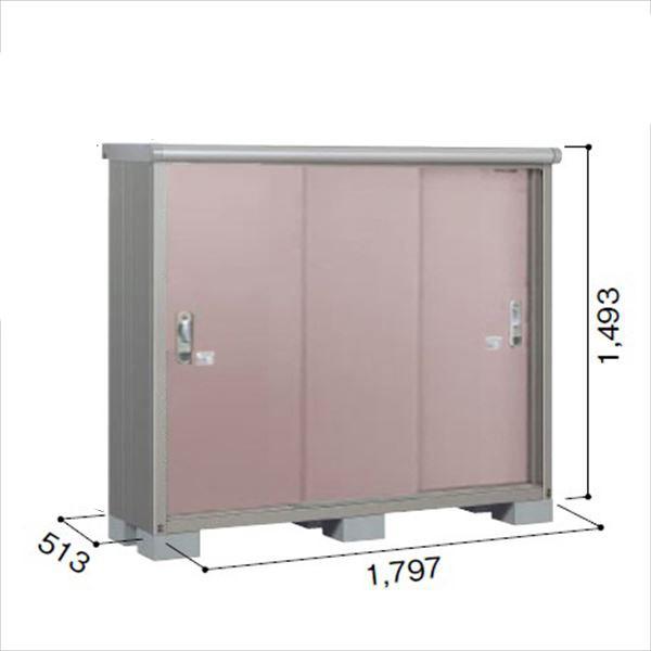 ヨドコウ ESE/エスモ ESE-1805E MR 小型物置  『追加金額で工事も可能』 『屋外用収納庫 DIY向け ESD-1805Eのモデルチェンジ』 メタリックローズ