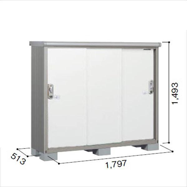 ヨドコウ ESE/エスモ ESE-1805E PW 小型物置  『追加金額で工事も可能』 『屋外用収納庫 DIY向け ESD-1805Eのモデルチェンジ』 プレシャスホワイト