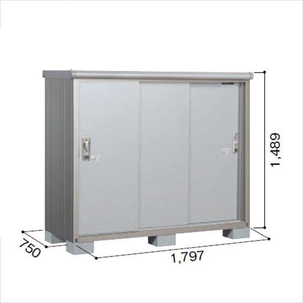ヨドコウ ESE/エスモ ESE-1807E SS 小型物置  『追加金額で工事も可能』 『屋外用収納庫 DIY向け ESD-1807Eのモデルチェンジ』 スノーシルバー