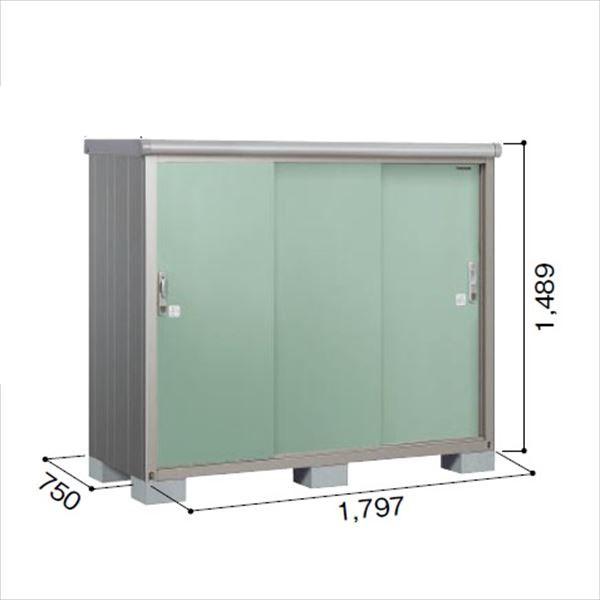 ヨドコウ ESE/エスモ ESE-1807E EG 小型物置  『追加金額で工事も可能』 『屋外用収納庫 DIY向け ESD-1807Eのモデルチェンジ』 エバーグリーン