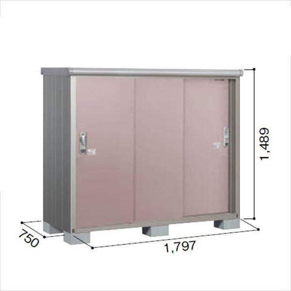 ヨドコウ ESE/エスモ ESE-1807E MR 小型物置  『追加金額で工事も可能』 『屋外用収納庫 DIY向け ESD-1807Eのモデルチェンジ』 メタリックローズ