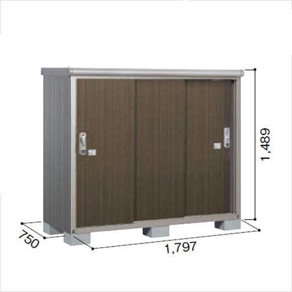 ヨドコウ ESE/エスモ ESE-1807E DW 小型物置  『追加金額で工事も可能』 『屋外用収納庫 DIY向け ESD-1807Eのモデルチェンジ』 ダークウッド