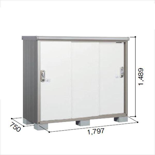 ヨドコウ ESE/エスモ ESE-1807E PW 小型物置  『追加金額で工事も可能』 『屋外用収納庫 DIY向け ESD-1807Eのモデルチェンジ』 プレシャスホワイト
