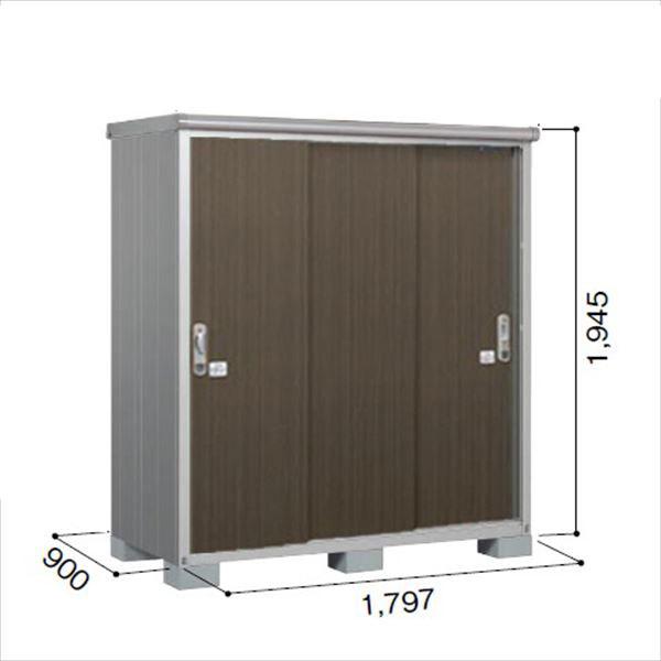 ヨドコウ ESE/エスモ ESE-1809A DW 小型物置  『追加金額で工事も可能』 『屋外用収納庫 DIY向け ESD-1809Aのモデルチェンジ』 ダークウッド