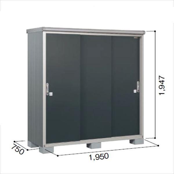 ヨドコウ ESE/エスモ ESE-1907A SM 小型物置  『追加金額で工事も可能』 『屋外用収納庫 DIY向け ESD-1907Aのモデルチェンジ』 スミ
