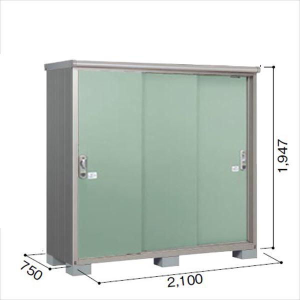 ヨドコウ ESE/エスモ ESE-2107A EG 小型物置  『追加金額で工事も可能』 『屋外用収納庫 DIY向け ESD-2107Aのモデルチェンジ』 エバーグリーン