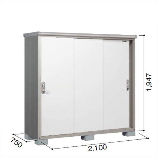 ヨドコウ ESE/エスモ ESE-2107A PW 小型物置  『追加金額で工事も可能』 『屋外用収納庫 DIY向け ESD-2107Aのモデルチェンジ』 プレシャスホワイト