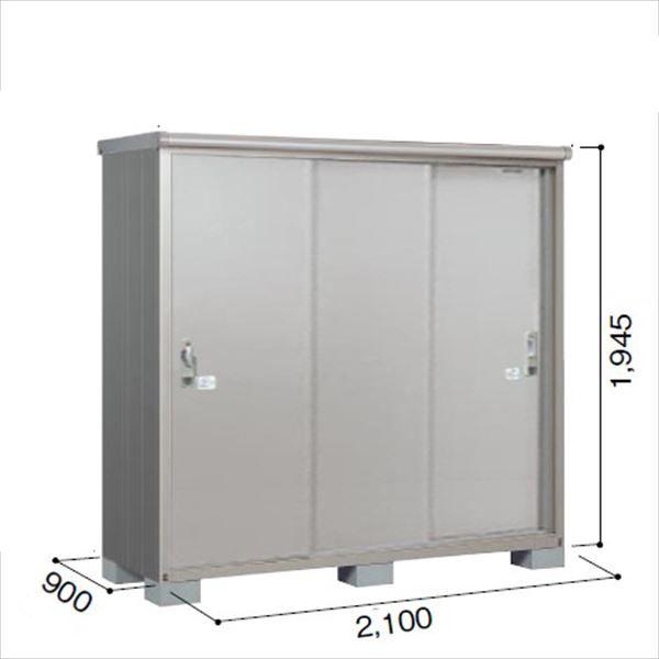 ヨドコウ ESE/エスモ ESE-2109A SS 小型物置  『追加金額で工事も可能』 『屋外用収納庫 DIY向け ESD-2109Aのモデルチェンジ』 スノーシルバー
