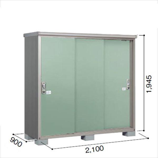 ヨドコウ ESE/エスモ ESE-2109A EG 小型物置  『追加金額で工事も可能』 『屋外用収納庫 DIY向け ESD-2109Aのモデルチェンジ』 エバーグリーン
