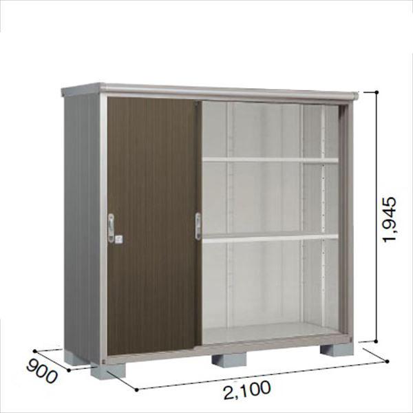 ヨドコウ ESE/エスモ ESE-2109A DW 小型物置  『追加金額で工事も可能』 『屋外用収納庫 DIY向け ESD-2109Aのモデルチェンジ』 ダークウッド
