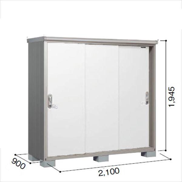ヨドコウ ESE/エスモ ESE-2109A PW 小型物置  『追加金額で工事も可能』 『屋外用収納庫 DIY向け ESD-2109Aのモデルチェンジ』 プレシャスホワイト