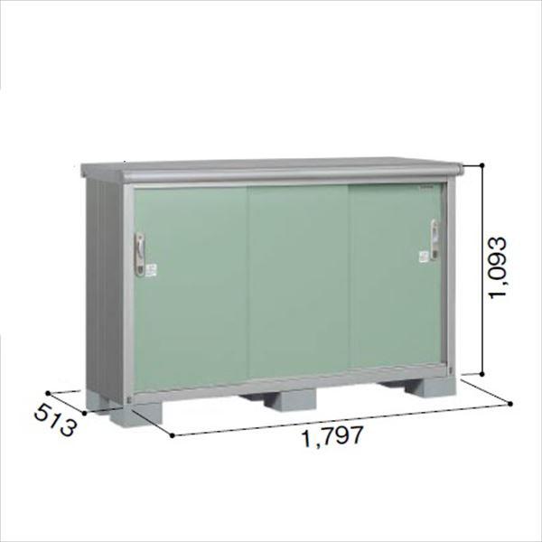 ヨドコウ ESE/エスモ ESE-1805Y EG 小型物置  『追加金額で工事も可能』 『屋外用収納庫 DIY向け ESD-1805Yのモデルチェンジ』 エバーグリーン