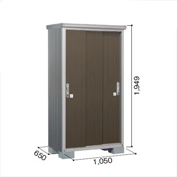 ヨドコウ ESE/エスモ ESE-1006A DW 小型物置  『追加金額で工事も可能』 『屋外用収納庫 DIY向け ESD-1006Aのモデルチェンジ』 ダークウッド