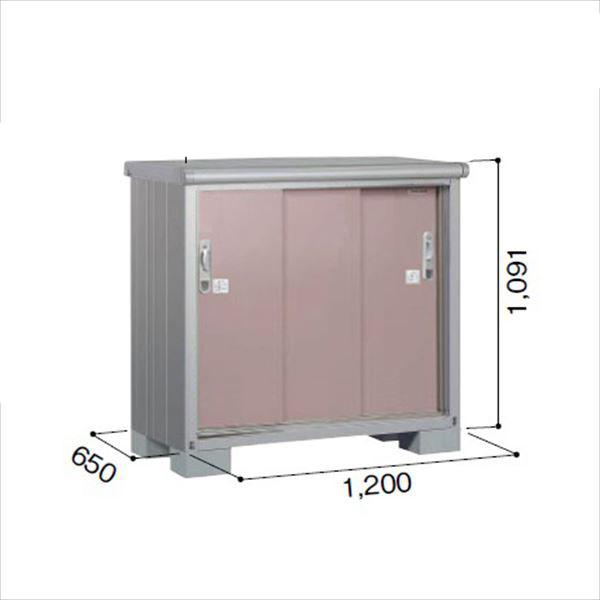 ヨドコウ ESE/エスモ ESE-1206Y MR 小型物置  『追加金額で工事も可能』 『屋外用収納庫 DIY向け ESD-1206Yのモデルチェンジ』 メタリックローズ