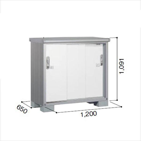 ヨドコウ ESE/エスモ ESE-1206Y PW 小型物置  『追加金額で工事も可能』 『屋外用収納庫 DIY向け ESD-1206Yのモデルチェンジ』 プレシャスホワイト