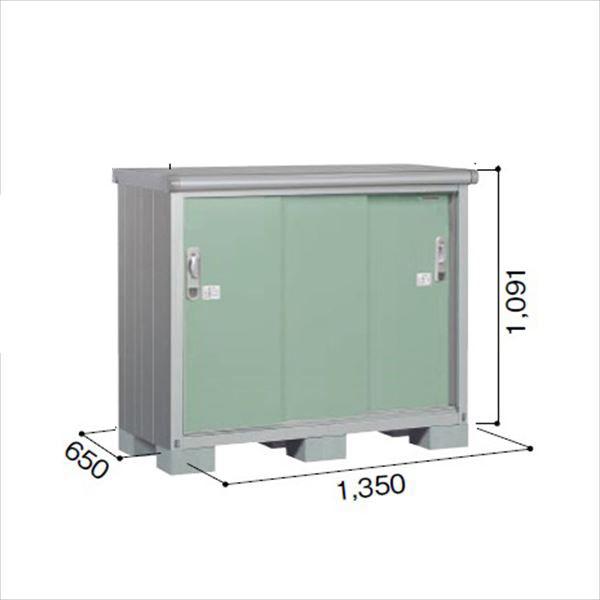 ヨドコウ ESE/エスモ ESE-1306Y EG 小型物置  『追加金額で工事も可能』 『屋外用収納庫 DIY向け ESD-1306Yのモデルチェンジ』 エバーグリーン