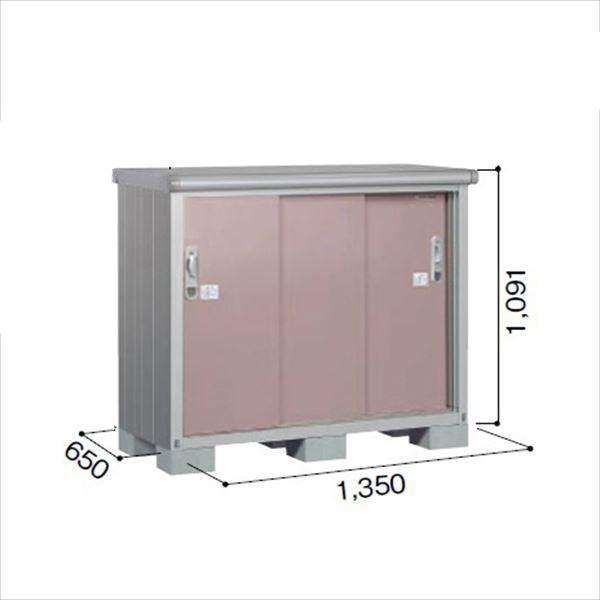 ヨドコウ ESE/エスモ ESE-1306Y MR 小型物置  『追加金額で工事も可能』 『屋外用収納庫 DIY向け ESD-1306Yのモデルチェンジ』 メタリックローズ