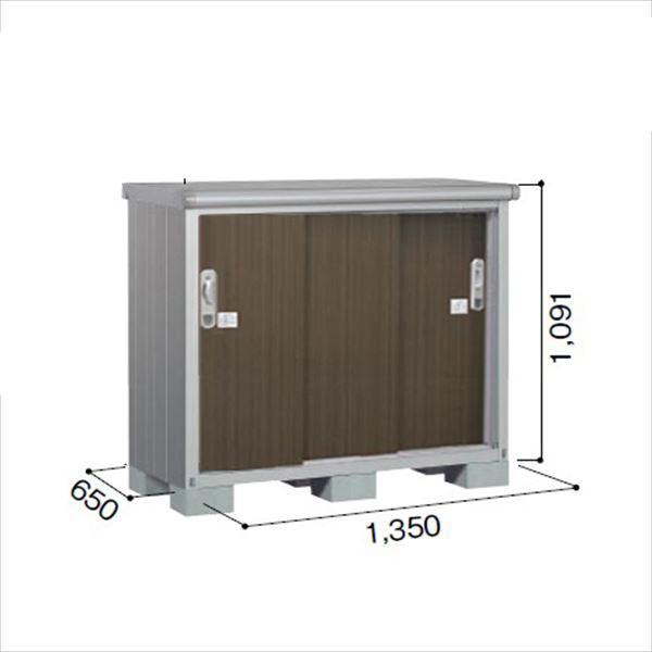 ヨドコウ ESE/エスモ ESE-1306Y DW 小型物置  『追加金額で工事も可能』 『屋外用収納庫 DIY向け ESD-1306Yのモデルチェンジ』 ダークウッド