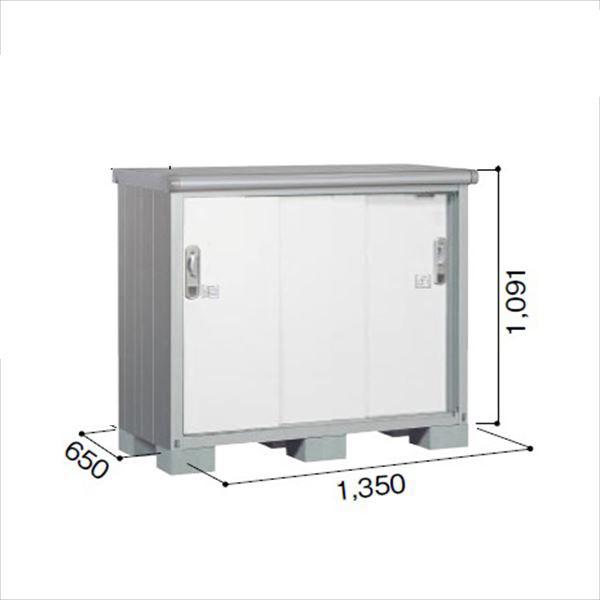 ヨドコウ ESE/エスモ ESE-1306Y PW 小型物置  『追加金額で工事も可能』 『屋外用収納庫 DIY向け ESD-1306Yのモデルチェンジ』 プレシャスホワイト