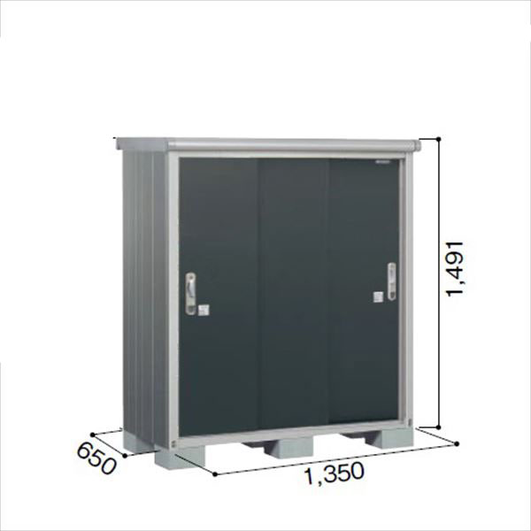 ヨドコウ ESE/エスモ ESE-1306E SM 小型物置  『追加金額で工事も可能』 『屋外用収納庫 DIY向け ESD-1306Eのモデルチェンジ』 スミ