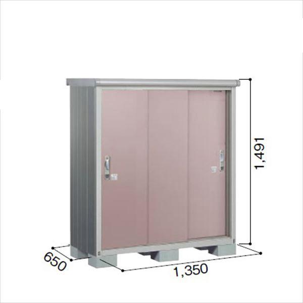 ヨドコウ ESE/エスモ ESE-1306E MR 小型物置  『追加金額で工事も可能』 『屋外用収納庫 DIY向け ESD-1306Eのモデルチェンジ』 メタリックローズ