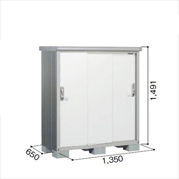 ヨドコウ ESE/エスモ ESE-1306E PW 小型物置  『追加金額で工事も可能』 『屋外用収納庫 DIY向け ESD-1306Eのモデルチェンジ』 プレシャスホワイト