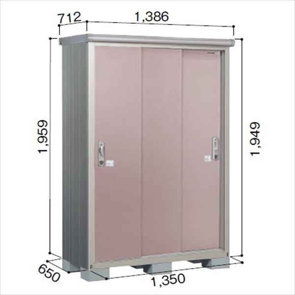 ヨドコウ ESE/エスモ ESE-1306A MR 小型物置  『追加金額で工事も可能』 『屋外用収納庫 DIY向け ESD-1306Aのモデルチェンジ』 メタリックローズ