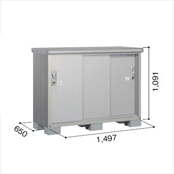 ヨドコウ ESE/エスモ ESE-1506Y SS 小型物置  『追加金額で工事も可能』 『屋外用収納庫 DIY向け ESD-1506Yのモデルチェンジ』 スノーシルバー