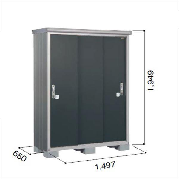 ヨドコウ ESE/エスモ ESE-1506A SM 小型物置  『追加金額で工事も可能』 『屋外用収納庫 DIY向け ESD-1506Aのモデルチェンジ』 スミ