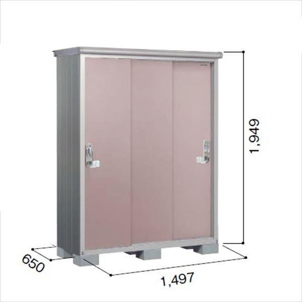 ヨドコウ ESE/エスモ ESE-1506A MR 小型物置  『追加金額で工事も可能』 『屋外用収納庫 DIY向け ESD-1506Aのモデルチェンジ』 メタリックローズ